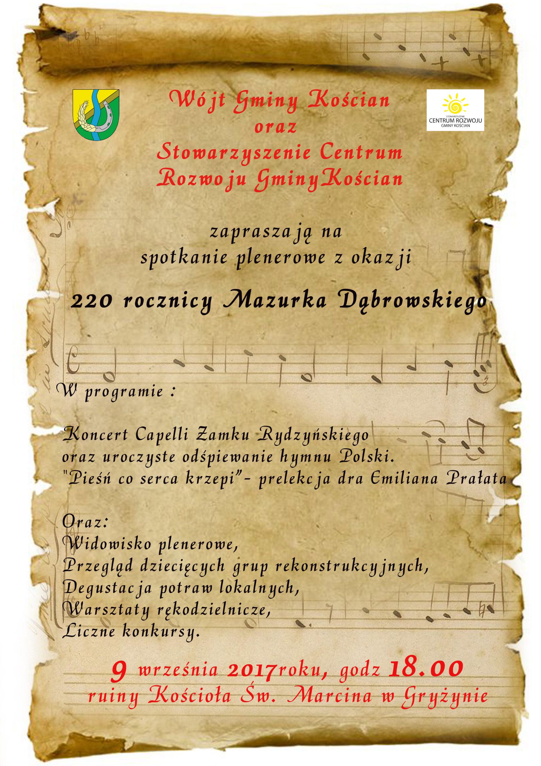 220 rocznica Mazurka Dąbrowskiego